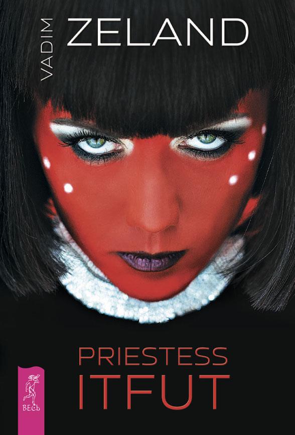 Priestess Itfut